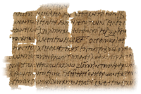 Mark Gospel fragment