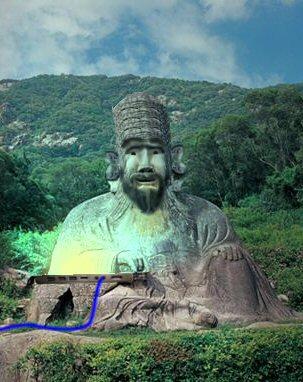 Statue of Radd Tzu