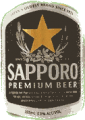 Sapporo Beer Label