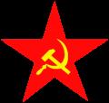 Red Star Hammer & Sickle
